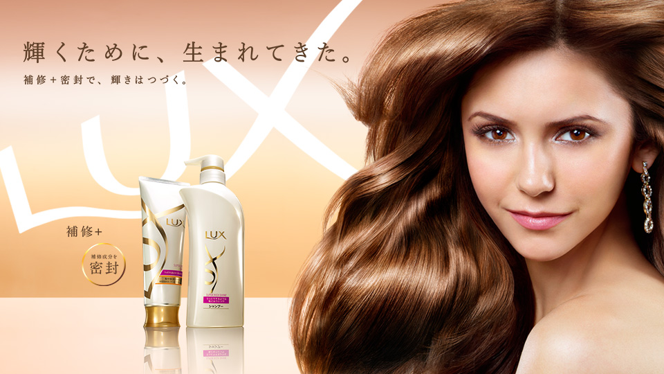 shampoo advertisement