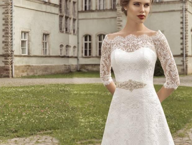 Гипюр Для Свадебного Платья Купить